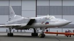 Военный эксперт: Ту-22М3М станет неприятным сюрпризом для ВМС США