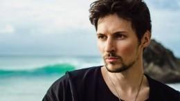 Павел Дуров рассказал, что неелшесть дней