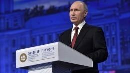Путин заявил окризисе вмировых торговых отношениях