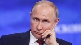 Путин высказался опротивниках «Северного потока— 2»