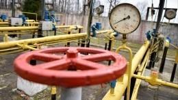 Миллер готов начать переговоры опоставках газа наУкраину соскидкой