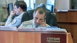 Вполиции пояснили происхождение фото поделу озадержании журналиста Meduza занаркотики