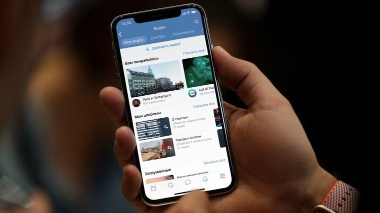 ВКонтакте протестирует обновленный раздел видео вмобильной версии