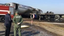 «Экстраординарный случай»: Вице-премьер Борисов озвучил причины катастрофы SSJ-100