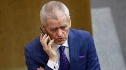 Геннадий Онищенко оценил перспективы иска против производителя «Крота»