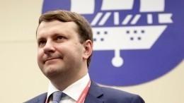 Максим Орешкин: Россия иБелоруссия обсуждают создание совместной валюты