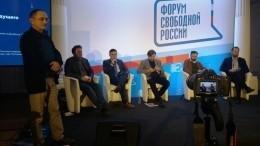Журналистов «Известий» и«Первого канала» непустили вЛитве нафорум «Свободной России»