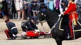 Гвардеец упал слошади напараде наглазах Елизаветы II