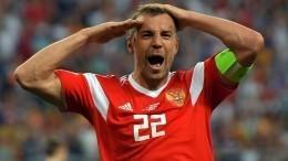 Сборная России одержала рекордную победу над Сан-Марино