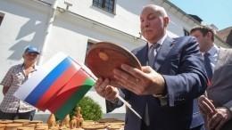 Посол РФвМинске рассказал оединстве культурных традиций России иБелоруссии