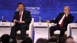 Тренды ПМЭФ: Что рассказал форум оглобальной политике?
