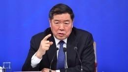 Китай грозит серьезными последствиями компаниям, соблюдающим санкции США