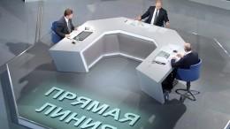Стала известна дата «прямой линии» сВладимиром Путиным