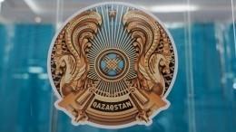 ВКазахстане готовятся назвать имя нового президента страны