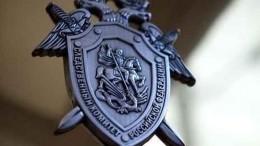 Экс-глава СКпоВолгоградской области задержан поделу опокушении нагубернатора