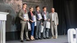 Видео: итоги международного инженерного чемпионата CASE-IN подвели вМоскве