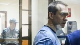 «Антивзяточник» Захарченко несмог сдержать эмоций после зачитывания приговора
