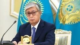 УКазахстана новый президент— репортаж