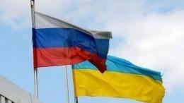 ВРоссии призвали Украину неискать «предлогов для саботажа» Минских соглашений