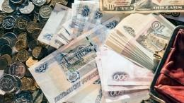 Ваэропорту «Пулково» нашли, спрятали иснова потеряли кошелек с300 тысячами
