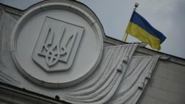 Саакашвили назвал стоимость партийного места вРаде