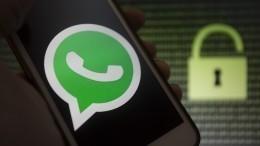 WhatsApp будет судиться спользователями-нарушителями правил мессенджера