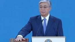 Токаев принес присягу ивступил вдолжность президента Казахстана— видео