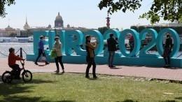 Прием заявок набилеты Евро-2020 стартовал 12июня