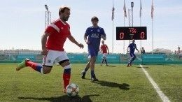 Видео: звезды сборной России обыграли команду легенд УЕФА втоварищеском матче