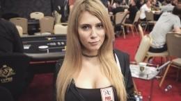 Последнее видео: запару часов досмерти «самая сексуальная» покеристка вела стрим