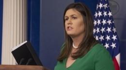 Пресс-секретарь Белого дома Сара Сандерс уходит вотставку