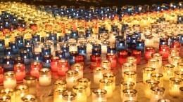 Акция «Свеча памяти» пройдет вМоскве 22июня