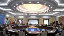 Очем договорились главы государств насаммите ШОС— репортаж