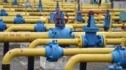 «Укртрансгаз» заявил очрезвычайной ситуации наУкраине
