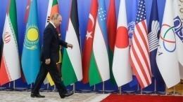 Видео: Путин выступил против «боев без правил» вмировой торговле