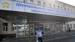 Пожар произошел накровле здания «Роскосмоса» вПодмосковье