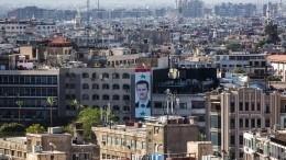 Музей сирийской медицины инауки вновь открылся вДамаске