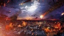 Названы четыре наиболее вероятных сценария конца света