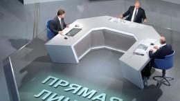 Более 600 тысяч обращений направлено Владимиру Путину перед «прямой линией»