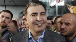 Саакашвили рассказал, почему ему ненравятся украинские города
