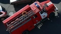 Видео: Двое человек погибли впожаре вмосковской многоэтажке