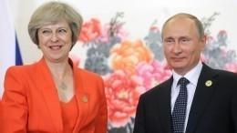 The Guardian: Лондон иМосква рассматривают варианты разморозки отношений