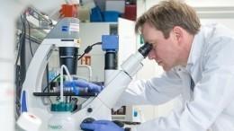 Минздрав назвал регионы снаибольшем распространением онкологии— видео