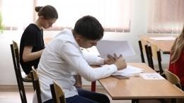 Выпускник астраханской гимназии умудрился получить 0 баллов заЕГЭ поматематике