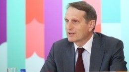 Нарышкин рассказал ополученных планах кибератак наинфраструктуру России