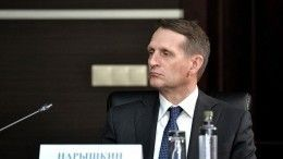 Нарышкин: разведка России знает огрядущих кибератаках США
