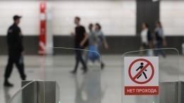 Эксклюзивные кадры: Мужчина погиб вдраке возле станции московского метро
