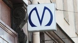 Видео: Станция метро «Невский проспект» вПетербурге погрузилась вотьму