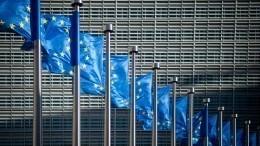 ЕСсправился свредом отроссийский контрсанкций— Могерини