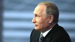 Число вопросов на«Прямую линию сВладимиром Путиным» превысило один миллион